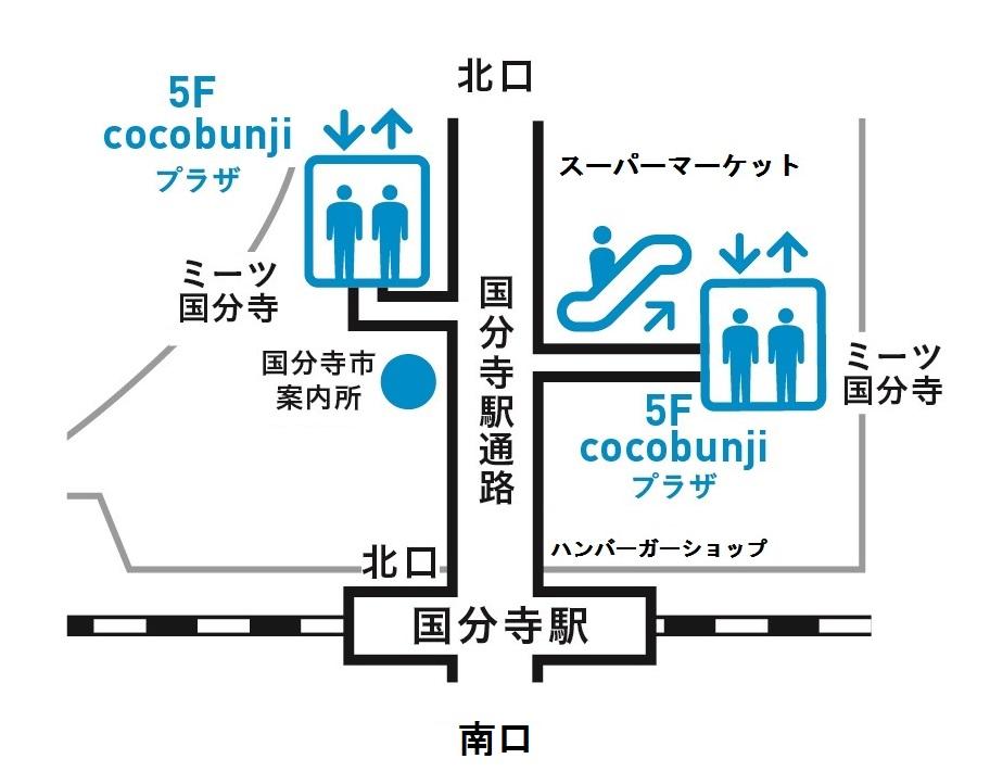 この画像には alt 属性が指定されておらず、ファイル名は cocobunji_アクセス.jpg です