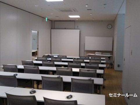 cocobunji-seminar